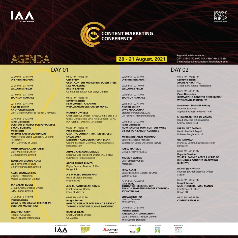 【IAA Global】IAA Bangladesh - Content Marketing Conference - 2021
