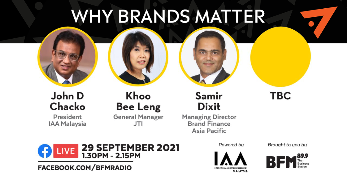 【IAA Global】Why Brands Matter Webinar-Wed, Sept 29,  2021